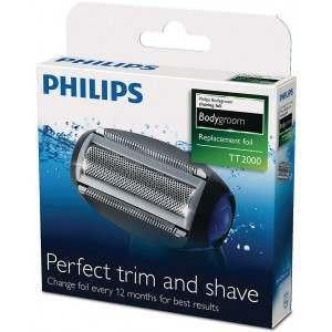 Philips TT2000/43 BodyGroom Shaving Head Unit