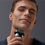 How To Get The Closest Shave